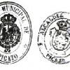 HISTORIA: sellos oficiales hasta el siglo XX