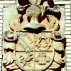 EDIFICIOS HISTÓRICOS: Escudo Casa de Don Juan Hidalgo Carrillo