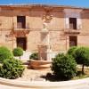 EDIFICIOS HISTÓRICOS: Casa-Palacio de los Ruiz de Monsalve