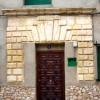 EDIFICIOS HISTÓRICOS: Casa de Don Jerónimo Alfaro