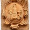 EDIFICIOS HISTÓRICOS: Escudo Casa de Don Esteban Portillo